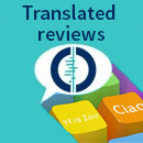 Translated Cochrane Oral Health reviews